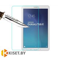 Защитное стекло для Samsung Galaxy Tab E 9.6 (SM-T560), прозрачное