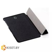 Чехол-книжка Smart Case для Samsung Galaxy Tab S2 8.0 (SM-T715) / (SM-T719), черный
