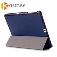 Чехол-книжка Smart Case для Samsung Galaxy Tab S2 9.7 (SM-T815), синий