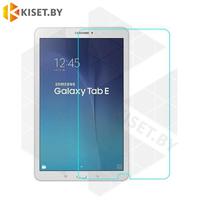 Защитное стекло для Samsung Galaxy Tab E 9.6 (SM-T560N), прозрачное