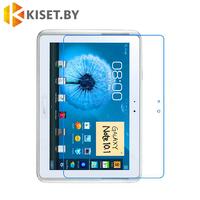 Защитное стекло для Samsung Galaxy Tab Note 10.1 N8000 / Tab 2 10.1 P5100 прозрачное