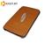 Чехол-книжка для Samsung Galaxy Tab 3 7.0 P3100 / P3200 (SM-T210) декоративный
