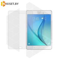Защитное стекло для Samsung Galaxy Tab S2 9.7 (SM-T810 / T813 / T815 / T819) / S3 9.7, прозрачное