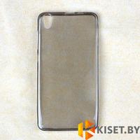 Силиконовый чехол матовый для Alcatel One Touch Idol 2 Mini 6014X, черный