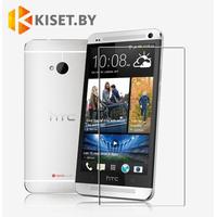 Защитное стекло для HTC One M7, прозрачное