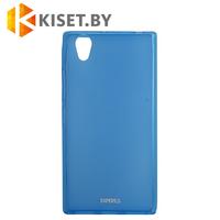 Силиконовый чехол матовый для Huawei Ascend P8, синий