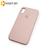 Бампер Silicone Case для iPhone Xr розовый песок #19
