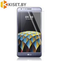 Защитное стекло для LG X Cam, прозрачное