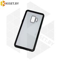 Магнитный чехол-бампер 360° для Samsung Galaxy S9 (G960) черный