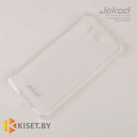 Силиконовый чехол Jettape с защитной пленкой для Samsung Galaxy S6 edge (G925), белый