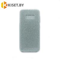 Силиконовый чехол Crystal Shine для Samsung Galaxy S8 серебристный (G950)