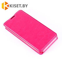 Чехол-книжка Experts SLIM Flip case для Samsung Galaxy S5 mini (G800), розовый