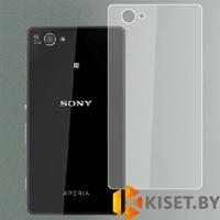 Защитная пленка KST PF на заднюю крышку для Sony Xperia Z3, матовая
