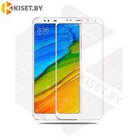 Защитное стекло полной проклейки Full glue для Xiaomi Redmi 5 Plus белое