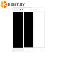 Защитное стекло на весь экран для Xiaomi Redmi Note 5A Pro / Prime, белое