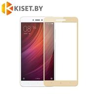 Защитное стекло на весь экран для Xiaomi Mi 5c, золотое