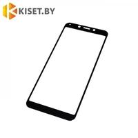 Защитное стекло полной проклейки Full glue для Xiaomi Redmi 6/6A черное