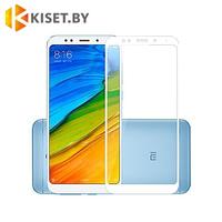 Защитное стекло на весь экран для Xiaomi Redmi 5 Plus, белое