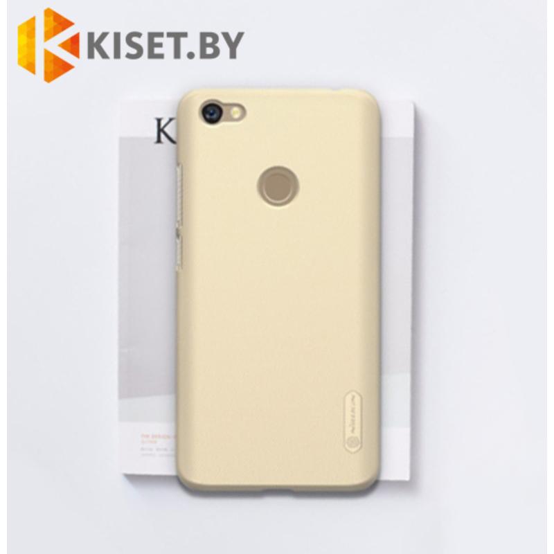 Пластиковый бампер Nillkin и защитная пленка для Xiaomi Redmi Note 5A, золотой