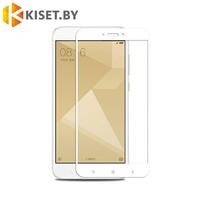 Защитное стекло KST FG для Xiaomi Redmi 4X, белый