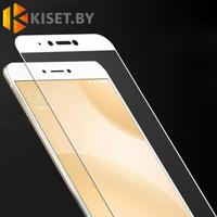 Защитное стекло на весь экран для Xiaomi Mi 5c, белое