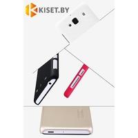 Пластиковый бампер Nillkin и защитная пленка для Xiaomi Redmi 2, золотой