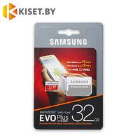 Карта памяти Samsung EvoPlus microSDHC 32Gb UHS-I