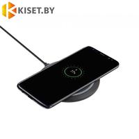Беспроводное зарядное QI для телефона Yoobao D1 черное