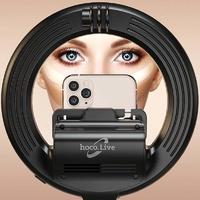 Монопод-кольцевая лампа для телефона HOCO LV03 черный