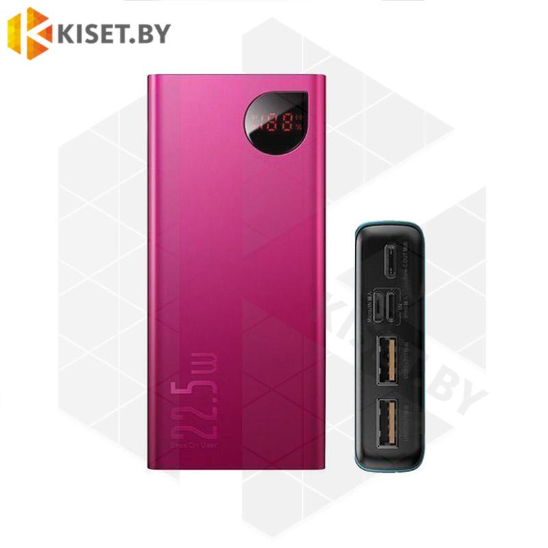 Портативное зарядное устройство Baseus Adaman PPIMDA-A09 20000mAh 22.5W розовый