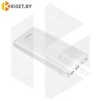 Портативное зарядное устройство Baseus Mini JA PPJAN-B02 20000mAh 3A белый