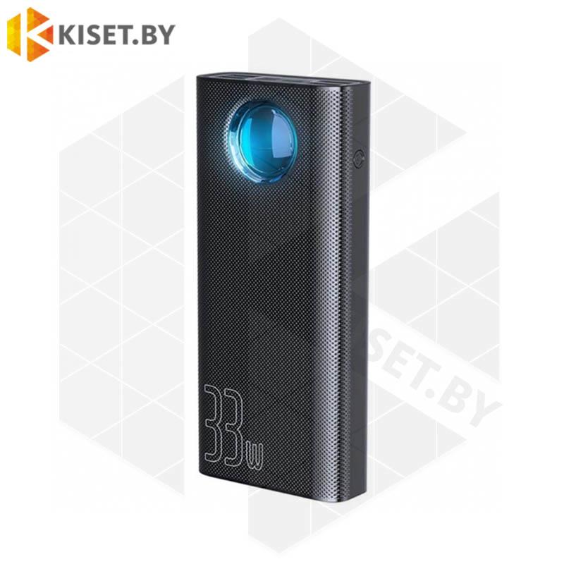 Портативное зарядное устройство Baseus Amblight PPLG-A01 30000mAh 65W черный