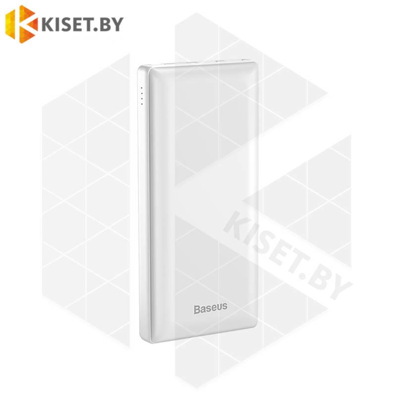 Портативное зарядное устройство Baseus Mini JA PPJAN-C02 30000mAh 3A белый