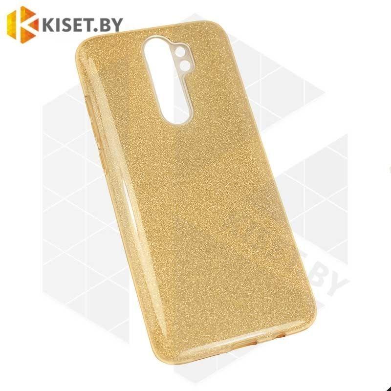 Силиконовый чехол Crystal Shine для Xiaomi Redmi Note 9S / 9 Pro / 9 Pro Max золотой