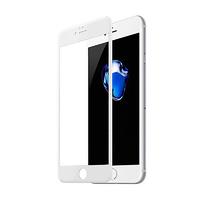 Защитное стекло KST 5D для Apple iPhone 7 / 8 белое