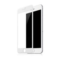 Защитное стекло KST 5D для Apple iPhone 7 Plus / 8 Plus, белое