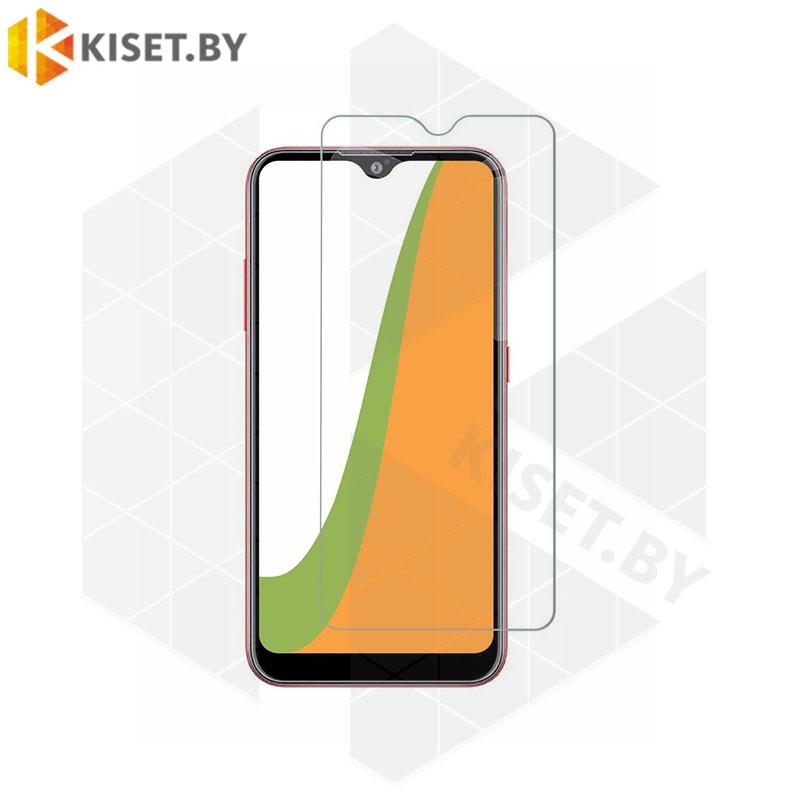 Защитное стекло для Samsung Galaxy A01 Core прозрачное