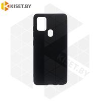 Силиконовый чехол Matte Case для Samsung Galaxy A21s черный