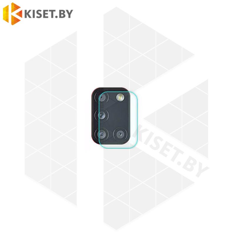 Защитное стекло на заднюю камеру для Samsung Galaxy A21S / A217 прозрачное