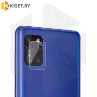 Защитное стекло на заднюю камеру для Samsung Galaxy A31 / A315 прозрачное
