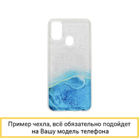 Силиконовый чехол Aquarelle для Samsung Galaxy M31 голубой