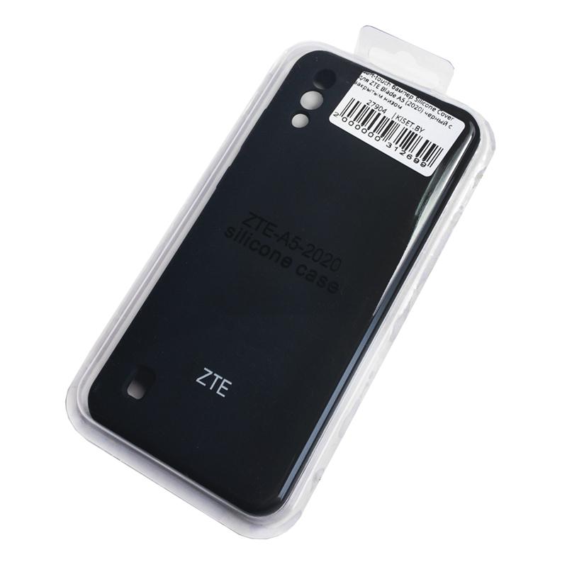 Soft-touch бампер Silicone Cover для ZTE Blade A5 (2020) черный с закрытым низом
