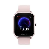 Умные часы Amazfit Bip U A2017 розовый