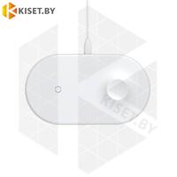 Беспроводное зарядное Baseus Smart WX2IN1-C02 2в1 10W белый