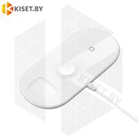 Беспроводное зарядное Baseus Smart WX3IN1-B02 3в1 18W белый